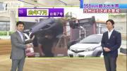 คลิป ทางการญี่ปุ่นอพยพราษฎรราว 20,000 คนบนเกาะคิวชู ซึ่งเป็นเส้นทางที่ซูเปอร์ไต้ฝุ่น 'โนกูริ'