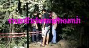 ตำรวจเมืองนนทบุรี รวบตัว 6 นักเรียนอาชีวะ ก่อเหตุรุมปาดคอ-กระหน่ำแทงฆ่าโจ๋ช่างกล