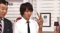 """การ์ตูนสุดฮิตในอดีต Jigoku Sensei Nube""""มืออสูรล่าปีศาจ"""" กำลังจะถูกหยิบมาสร้างเป็"""