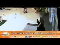 เรื่องเล่าเช้านี้ - จับ นศ.สาวปี4 หิ้วศพลูกทิ้งถังขยะห้าง หลังใช้หมอนกดหน้าจนตาย