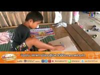 เรื่องเล่าเช้านี้ - 'น้องไทม์' เด็กพิการไร้แขนสู้ชีวิต โชว์ฝีมือวาดภาพด้วยเท้า