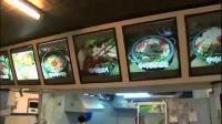 คลิป อาหารเกาหลีปลาสดน้ำซุปเดือด