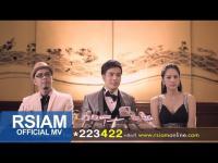 คลิป กานดา อาร์สยาม เพลงไทย ผู้หญิงไม่รู้จักอายผู้ชายไม่รู้จักพอ