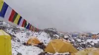 วินาทีที่หิมะถล่มที่ เทือกเขาเอเวอร์เรสต์