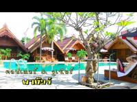ที่พักหัวหิน, ศรีสวัสดิ์ รีสอร์ท, บ้านพักหัวหิน, hua hin, ที่พักชะอำ, ท่องเที่ยวไทย, ชะอำ, Srisawat