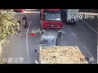 อุบัติเหตุ รอดตาย รถชน