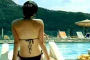 คลิป redbooks berryz movie music mv