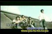 Fahrenheit  อู๋จุน Wu Chun Aron Calvin Jiro ต้่าตง เคลวิน จิโร่ Er Yue San Shi Hao Jian Let's Meet
