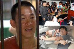 ศาลตัดสินประหารชีวิต คนขับแท็กซี่ ฆ่าหั่นศพ น้องโช