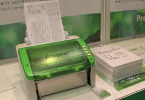 สิ่งประดิษฐ์ เพื่อสิ่งแวดล้อม เครื่องพิมพ์ ที่สามารถพิมพ์ แล้วลบได้ ( PrePeat )