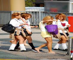 ขาอ่อนขาวๆ ของสาวๆญี่ปุ่น นักเรียนญี่ปุ่น