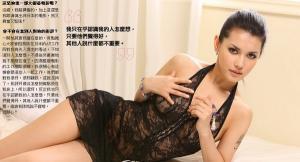 มิยาบิ Miyabi FHM Maria Ozawa