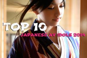 10 อันดับ AV Idols ที่หนุ่มๆ เทใจพร้อมเสียพลังงานให้