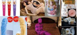 สุดยอด Sex Toy สุดพิสดาร ที่มีจริงในโลก