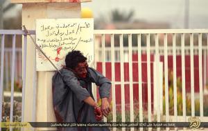 โหดสุดๆ...วิธีลงโทษผู้ชายที่ข่มขืนผู้หญิง ของกลุ่ม ISIS
