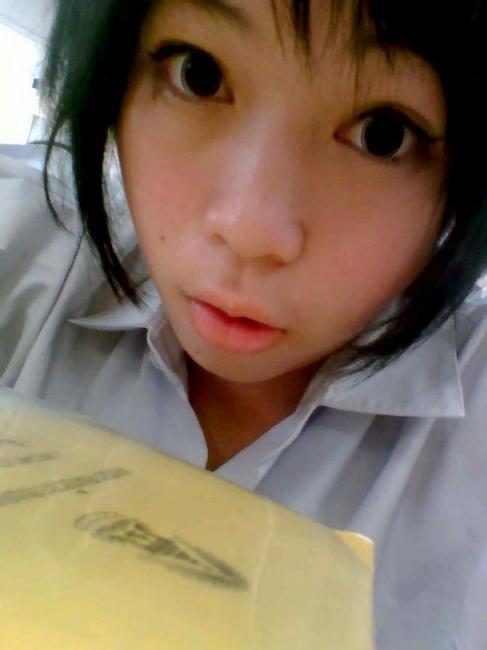 ping_gu