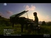 คลิป Mai Hoshimura - Sunao ni Narenai  jpop