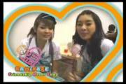 คลิป น่ารัก สดใส ของ เหล่า Kamimaze Friendship Never Ends กับการถ่ายทำ MV เพลงรัก
