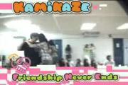 คลิป หนุ่ม สาว Kamikaze กามิกาเซ่ เต้น MV เพลง เพื่อนกันฉันรักเธอ เพลงรัก รัก