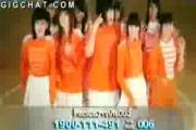 คลิป เพลง MV เพลงไทย กามิกาเซ่ Kamikaze เพลงรัก