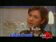 คลิป หนี้รัก มาลีวัลย์ เพลงไทย