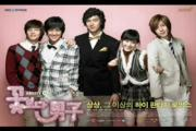 Boys Over Flowers OST - Do you know