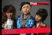 FFK เฟย์ ฟาง แก้ว PoPparazzi New Look New Albumn fay fang kaew kamikaze rs thailand pop