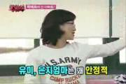 Heechul and the Wondermoms practice Nobody