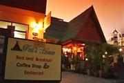 คลิป Pat's House Chiangmai Thailand www.thaipods.com