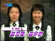 คลิป karaoke+korea+บ้า+crazy+girl