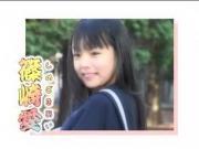 เด็กนักรียน ญี่ปุ่น  Ai Shinozaki japan sexy