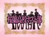 Ouran High School Host Club 8-03