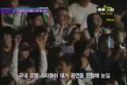 [090608] Super Junior Eunhyuk, Siwon & Donghae @ Pussycat Dolls Concert