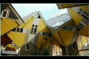 บ้าน แปลก house