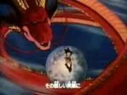 คลิป Dragonball