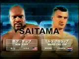 crocop VS bob sapp_CroCop VS Bob Sapp
