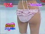 คลิป เกมโชว์   ญี่ปุ่น  สาวๆ  แข่งกัน   ถอดเสื้อผ้า