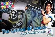 The Limited Of Jeans อัพเดทแฟชั่นกางเกงยีนส์หายากสุด Hot ดูทีวี ทีวีออนไลน์ ทีวีวัยมันส์ tvwaimun