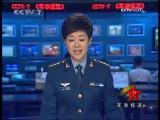 จีน  ทหารจีน  อลังการ   60 ปี    จีนคอมมิวนิสต์  ภาค การฝึกซ้อม