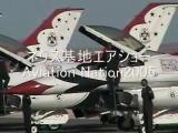 คลิป Airshow  ThunderBirds F-16   ธันเดอร์เบิร์ด    เครื่องบินผาดแผลง