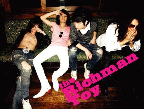 คลิป  MV อ๊อด อ๊อด The Richman Toy