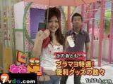 คลิป จีสตริง g string กางเกงยีนส์ กางเกงใน สาว ผู้หญิง ญี่ปุ่น สุดหวิว แฟชั่น