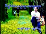 Shan Pe yang pai ta pork ma chiangtung MV