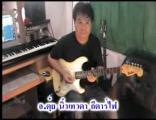 คลิป tui guitar