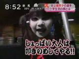 มวยปล้ำ เด็ก ผี จูออน น่ากลัว น่ารัก