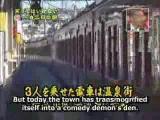 คลิป ตลก ขำ ฮา ครายเครียด รายการญี่ปุ่น