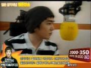 คลิป SJ] - 070525 CBJC kangin speaking thai