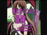 คลิป Clip_เรียกเธอว่าพระเจ้า สึซึมิยะ ฮารุฮิ ตอนที่ 11[(000001)18-20-29]+caramell - caramell dansen (remi