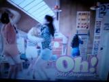 คลิป แฟนคลับ โคฟเวอร์ ท่าเต้นเพลง OH!