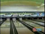 คลิป Bowling โบว์ลิ่ง ท่าทาง ลีลา สุดยอด